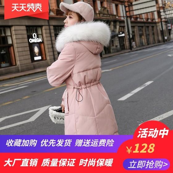 【柯睞沃旗艦店】     冬季御寒,加厚羽絨才是王道(每個ID限購5件)
