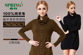 【热款推荐】SPRING BAMBOO/春竹秋冬针织衫羊毛衫 中长款新款修身打底毛衣裙 TPU12526(5件)