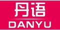 丹语旗舰店,丹语专注打底,为搭配而生,提倡自我随心,细品简单生活,提供自然舒适的穿衣体验。