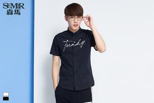 森马短袖衬衫 2017夏装新款 男士时尚简约字母印花衬衣韩版潮男装