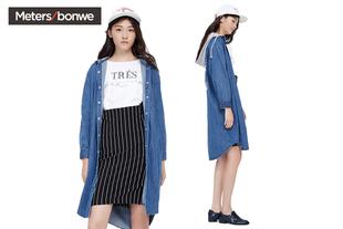 【专柜新品/满赠券】[美特斯邦威]女长袖衬衫2016春装新款女连帽外套式牛仔衬衫223710