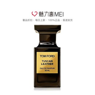 Tom Ford 奢迷皮草香水香氛50ml Tuscan Leather