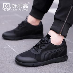 冬季内増高男鞋10cm鞋子男韩版潮流