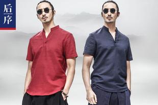 后序亚麻衬衫男短袖立领衬衣盘扣上衣夏季 中国风男装 棉麻衬衫男