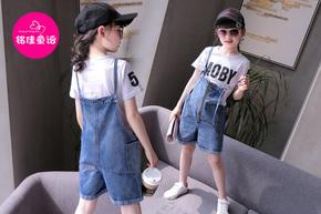 时尚水洗磨白 复古质感拉链2017新款韩版套装潮流范
