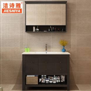 美式浴室柜组合落地式洗漱台