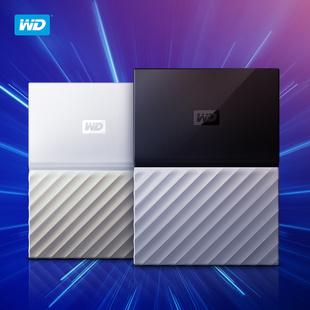 西数1TB时尚加密移动硬盘