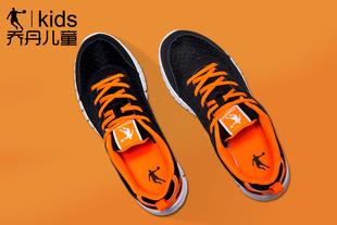 【尖货热卖】乔丹中大童鞋 男童软底运动鞋跑步鞋中大童网面透气儿童