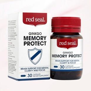 红印增强记忆力胶囊