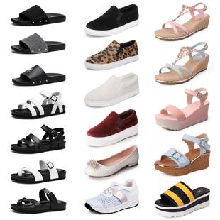C&Q回馈客户 凉鞋 拖鞋 单鞋 全部