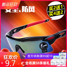 Outdoor Sunglasses Sports Parkour men and women cycling glasses Cycling Bicycle motorcycle eyes