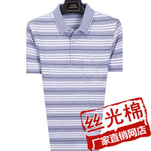 Cotton short sleeve T-shirt with large delivery insurance