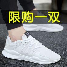 Men's shoes 2020 new spring men's flying textile sports casual shoes trend with breathable mesh