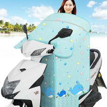 Electric car windproof, sun proof and waterproof in summer electric car battery motorcycle sun shade thin