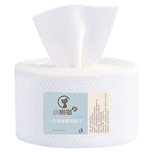 Washcloth women's disposable large volume thickened clean face towel pure cotton sterile soft wipe face towel roll