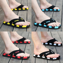 Flip flops for men wear beach shoes outside, soft bottom and antiskid sandals outside in summer