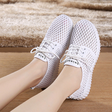 New tennis shoes Beijing Women's single cloth shoes breathable canvas sneakers lace up square dance run